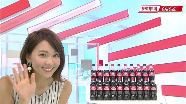 津田理帆 ヒロド歩美 熱闘甲子園 15
