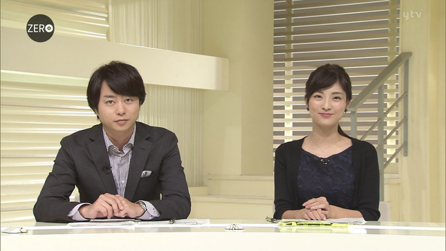 岩本乃蒼 NewsZero  Oha!4 2