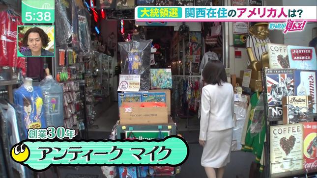野嶋紗己子 ちちんぷいぷい 7