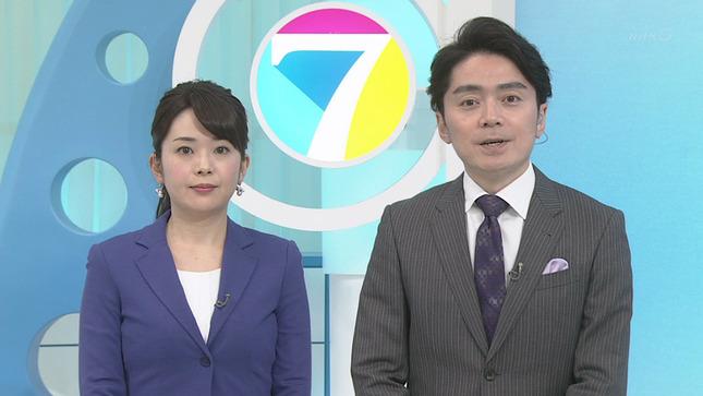 橋本奈穂子 NHKニュース7 6