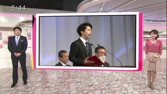 中島芽生 NewsEvery 伊藤綾子 06