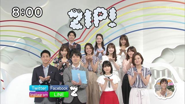 宮崎瑠依 徳島えりか ZIP! 14