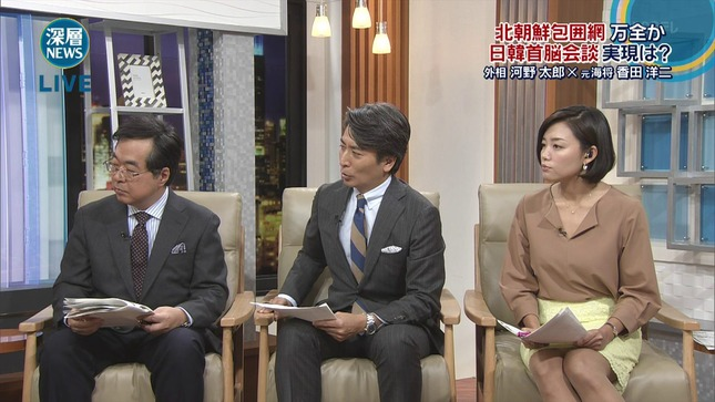 阿部優貴子 深層NEWS 8