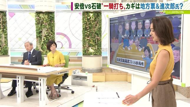 本間智恵 ワイド!スクランブル 5