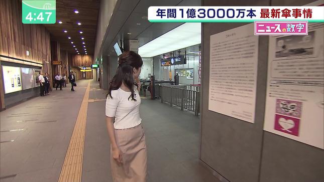 玉巻映美 ミント! 5