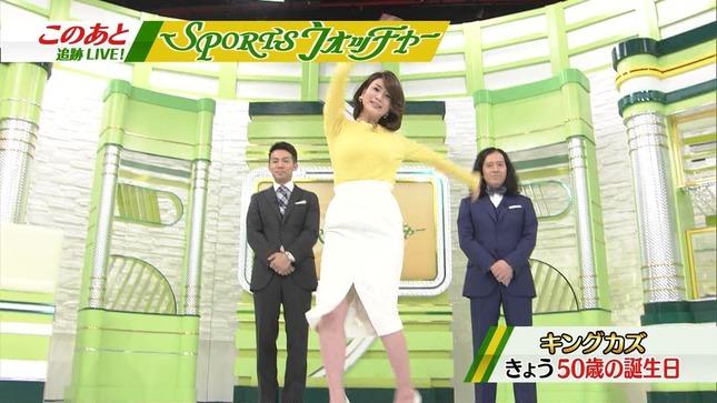 秋元玲奈 追跡LIVE!SPORTSウォッチャー 3