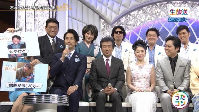 小郷知子 うたコン おはよう日本 5