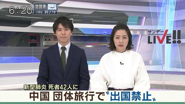 矢島悠子 AbemaNews サンデーLIVE!! グッド!モーニング 12