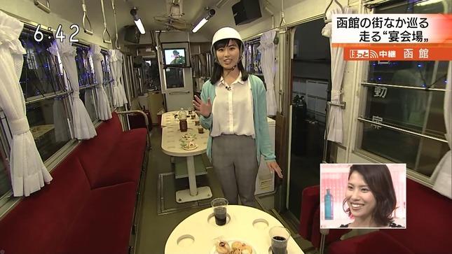 花田実咲 ほっとニュース北海道 9