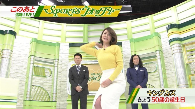 秋元玲奈 追跡LIVE!SPORTSウォッチャー 5