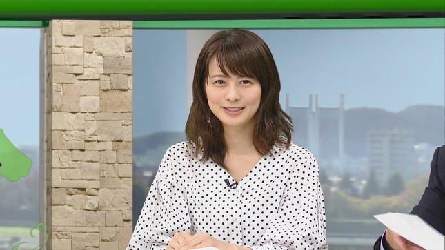 高見侑里 高田秋 BSイレブン競馬中継 うまナビ!イレブン 6