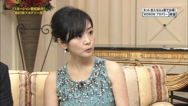 高島彩 ノミネーション徹底紹介第87回アカデミー賞 10