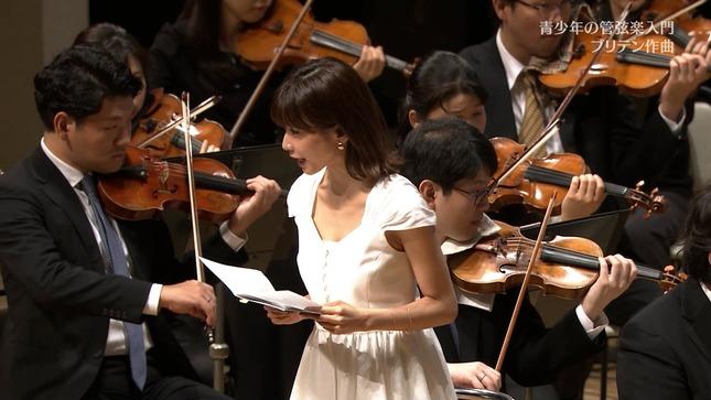 加藤綾子 クラシック音楽館 N響ほっとコンサート12