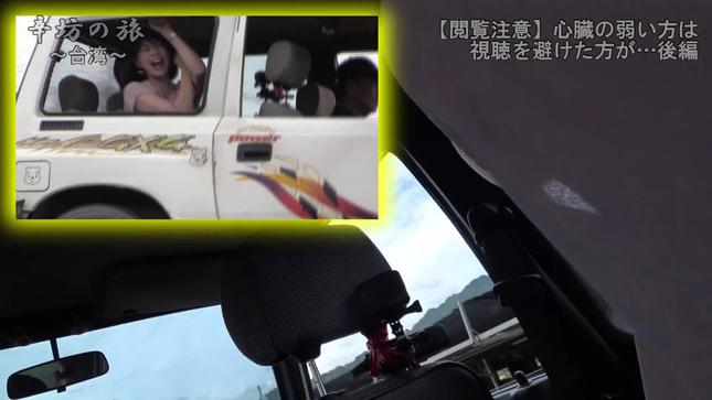 虎谷温子 辛坊の旅 13