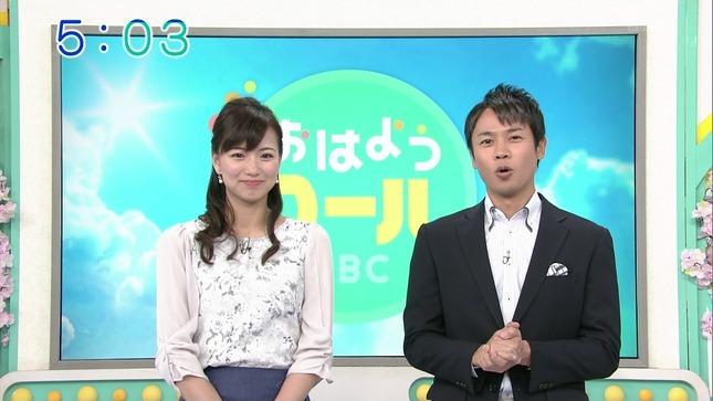 出口亜梨沙 斎藤真美 おはようコールABC 1
