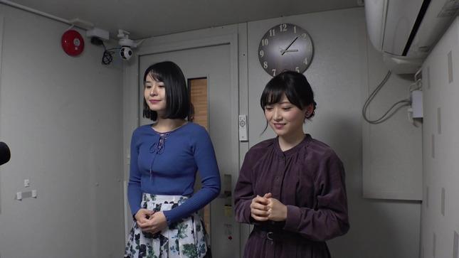 望木聡子 望木アナのアーティストになろう! 7