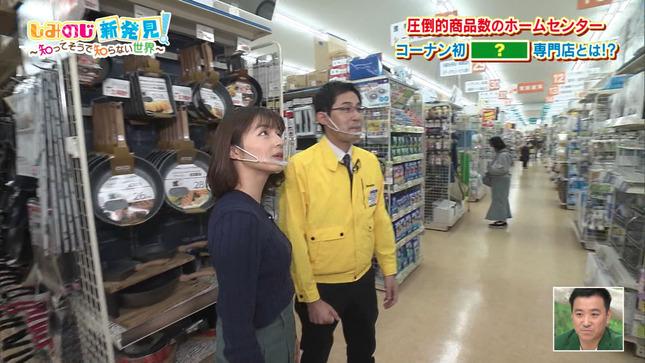 清水麻椰 ちちんぷいぷい 7