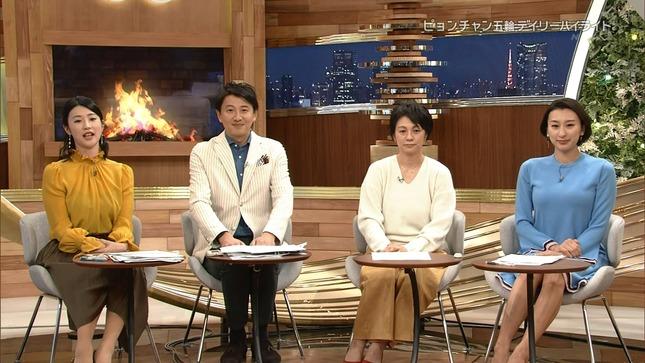 森花子 ピョンチャン五輪デイリーハイライト 浅田舞 3