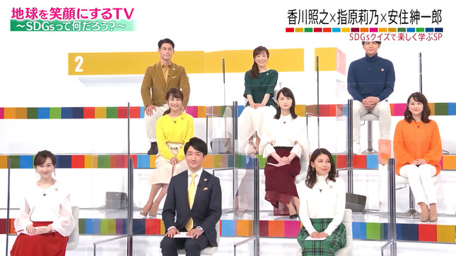 地球を笑顔にするTV 日比麻音子 宇賀神メグ 田村真子 5