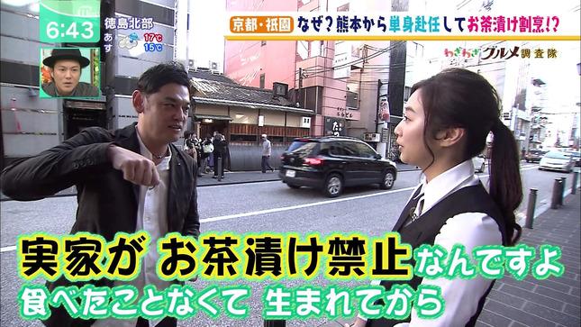 辻沙穂里 コトノハ図鑑 ミント! 10