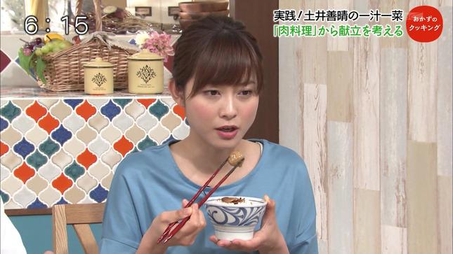 久冨慶子 おかずのクッキング スーパーJチャンネル やべっちFC 11