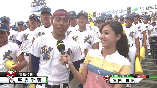 津田理帆 ヒロド歩美 熱闘甲子園 12