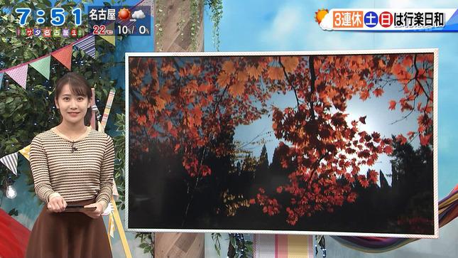 島津咲苗 デルサタ 鈴木ちなみ 10