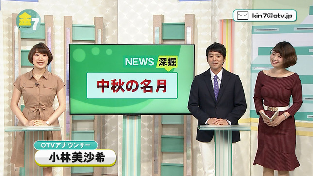 金城わか菜 金7 おきCORE 3
