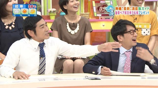 夏目みな美 花咲かタイムズ 02