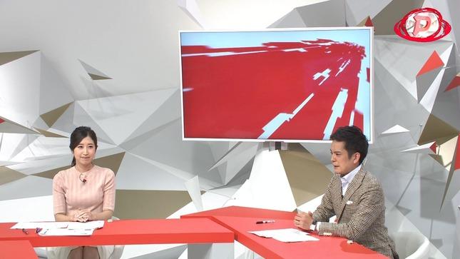 臼井佑奈 Dスポ 3
