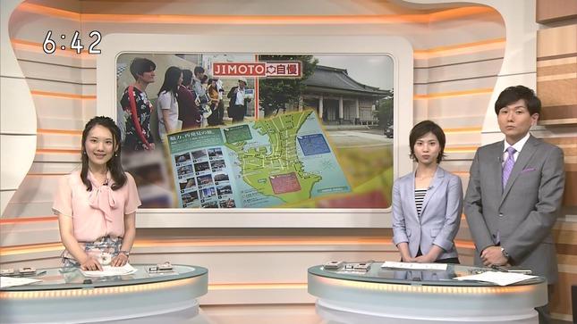 阿部彩 ほっとニュース北海道 11
