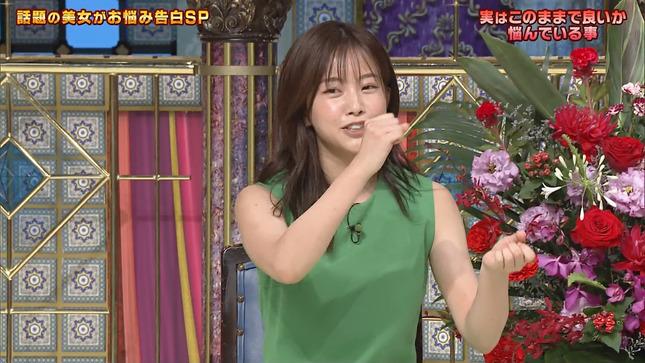 中川絵美里 踊る!さんま御殿!! 7