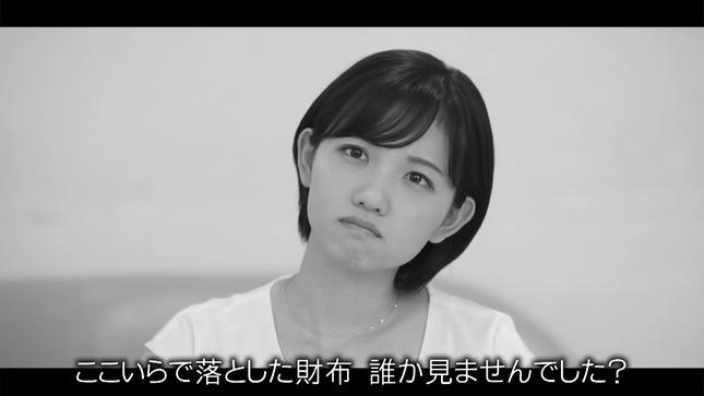 テレビ東京アナウンサーBAND 9