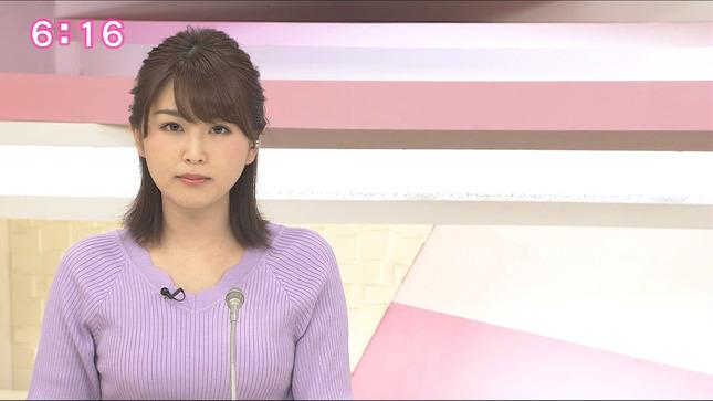 垣内麻里亜 news everyしずおか 4