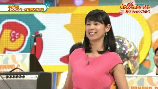 久保田祐佳 バナナゼロミュージック クローズアップ現代+ 6