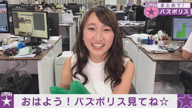 笹木香利 おしえて!バズポリス 8
