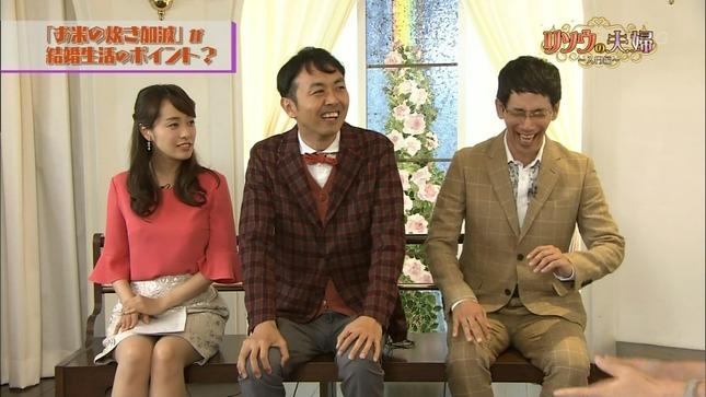 片山千恵子 リソウの夫婦~入門編~ NHKニュース 6