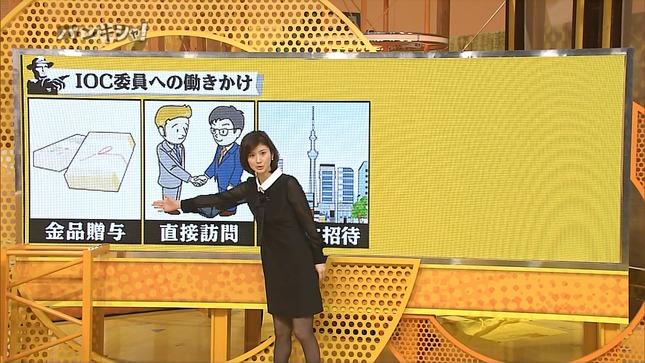 鈴江奈々バンキシャ! 黒スト キャプチャー画像 09-1