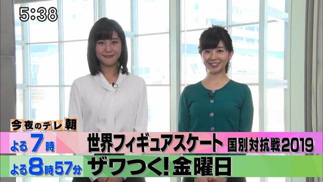 林美桜 スーパーJチャンネル 今夜のテレ朝 12