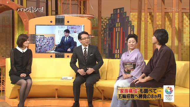 鈴江奈々バンキシャ! 黒スト キャプチャー画像 26