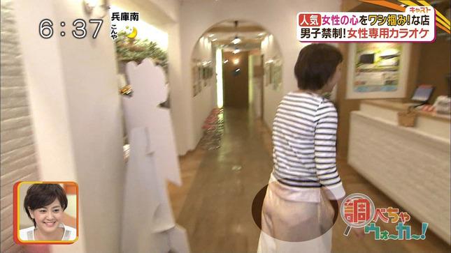 川添佳穂 キャスト 7
