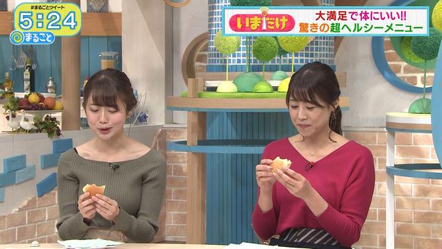 澤井志帆 まるごと 16