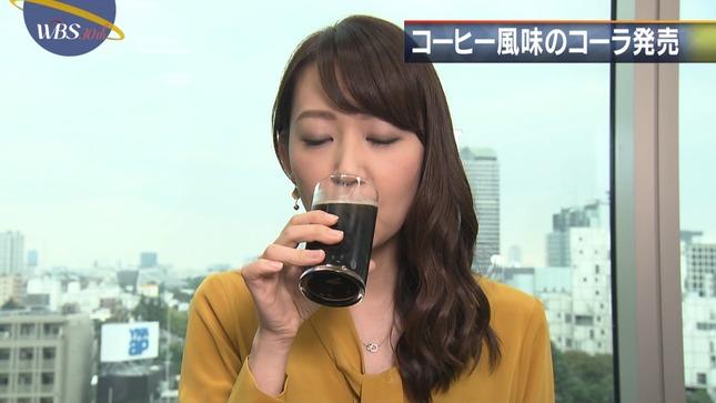 須黒清華 ワールドビジネスサテライト 15