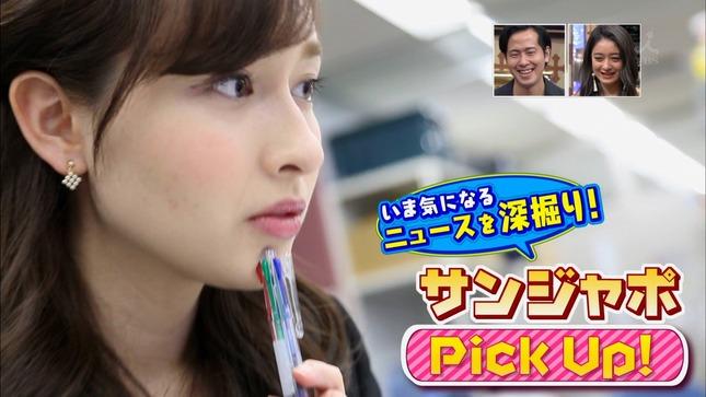 宇賀神メグ サンデー・ジャポン はやドキ! JNNニュース 6