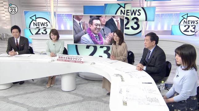 皆川玲奈 宇内梨沙 News23 1