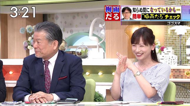 皆藤愛子 CARトップ ゴゴスマ FOOT×BRAIN 12