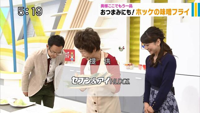 村雨美紀 どさんこワイド 1×8いこうよ! 8