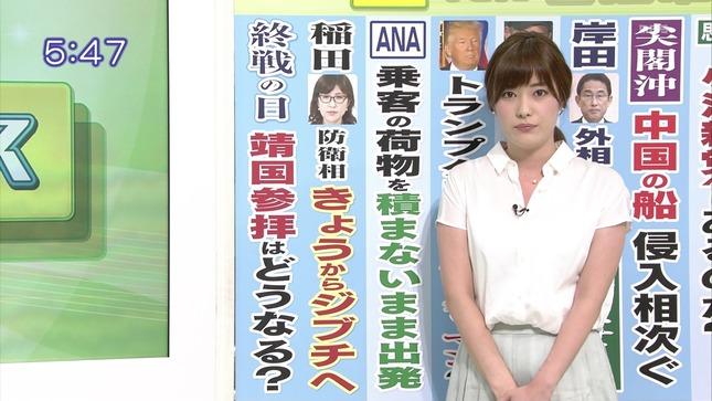 林みなほ 白熱ライブビビット あさチャン!サタデー 2