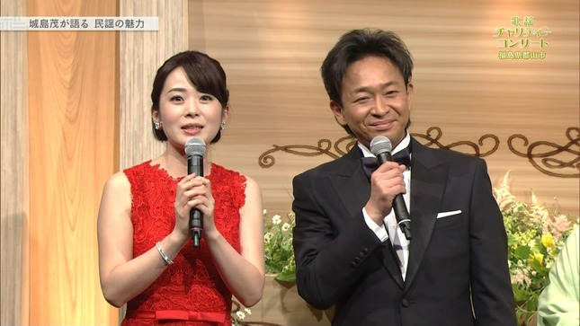 橋本奈穂子 第55回歌謡チャリティーコンサート 11