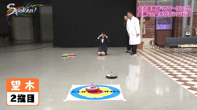 望木聡子 デルサタ 9